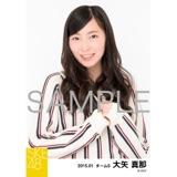 SKE48 2015年1月度個別生写真「アイビーストライプ」5枚セット 大矢真那
