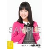 SKE48 2015年1月度個別生写真「アイビーストライプ」5枚セット 佐藤実絵子