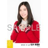 SKE48 2015年1月度個別生写真「アイビーストライプ」5枚セット 松井珠理奈