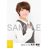 SKE48 2015年1月度個別生写真「アイビーストライプ」5枚セット 矢方美紀