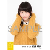 SKE48 2015年1月度個別生写真「アイビーストライプ」5枚セット 松井玲奈