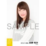 SKE48 2015年1月度個別生写真「アイビーストライプ」5枚セット 荻野利沙
