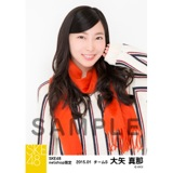 SKE48 2015年1月度net shop限定個別生写真5枚セット 大矢真那