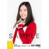 SKE48 2015年1月度net shop限定個別生写真5枚セット 松井珠理奈