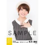 SKE48 2015年1月度net shop限定個別生写真5枚セット 矢方美紀