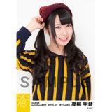 SKE48 2015年1月度net shop限定個別生写真5枚セット 高柳明音