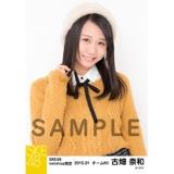 SKE48 2015年1月度net shop限定個別生写真5枚セット 古畑奈和