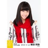 SKE48 2015年1月度net shop限定個別生写真5枚セット 柴田阿弥