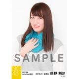 SKE48 2015年1月度net shop限定個別生写真5枚セット 荻野利沙