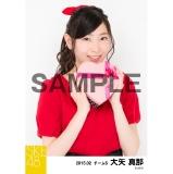 SKE48 2015年2月度個別生写真「バレンタイン」5枚セット 大矢真那