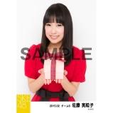 SKE48 2015年2月度個別生写真「バレンタイン」5枚セット 佐藤実絵子