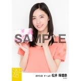 SKE48 2015年2月度個別生写真「バレンタイン」5枚セット 松井珠理奈