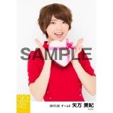 SKE48 2015年2月度個別生写真「バレンタイン」5枚セット 矢方美紀