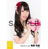 SKE48 2015年2月度個別生写真「バレンタイン」5枚セット 高柳明音