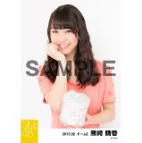 SKE48 2015年2月度個別生写真「バレンタイン」5枚セット 熊崎晴香