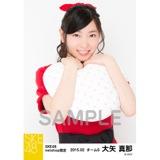 SKE48 2015年2月度net shop限定個別生写真5枚セット 大矢真那