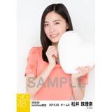 SKE48 2015年2月度net shop限定個別生写真5枚セット 松井珠理奈