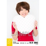 SKE48 2015年2月度net shop限定個別生写真5枚セット 矢方美紀
