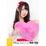 SKE48 2015年2月度net shop限定個別生写真5枚セット 高柳明音