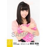 SKE48 2015年2月度net shop限定個別生写真5枚セット 柴田阿弥