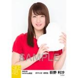 SKE48 2015年2月度net shop限定個別生写真5枚セット 荻野利沙
