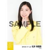 SKE48 2015年3月度個別生写真「春コート」5枚セット 松井珠理奈