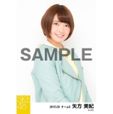 SKE48 2015年3月度個別生写真「春コート」5枚セット 矢方美紀
