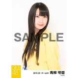 SKE48 2015年3月度個別生写真「春コート」5枚セット 高柳明音