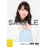 SKE48 2015年3月度個別生写真「春コート」5枚セット 熊崎晴香