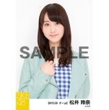SKE48 2015年3月度個別生写真「春コート」5枚セット 松井玲奈