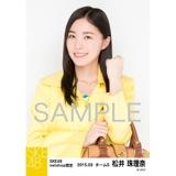 SKE48 2015年3月度net shop限定個別生写真5枚セット 松井珠理奈