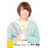 SKE48 2015年3月度net shop限定個別生写真5枚セット 矢方美紀