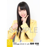 SKE48 2015年3月度net shop限定個別生写真5枚セット 高柳明音