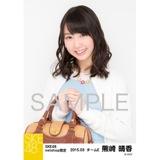 SKE48 2015年3月度net shop限定個別生写真5枚セット 熊崎晴香