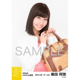 SKE48 2015年3月度net shop限定個別生写真5枚セット 柴田阿弥