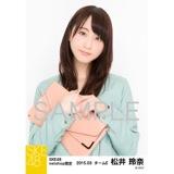 SKE48 2015年3月度net shop限定個別生写真5枚セット 松井玲奈