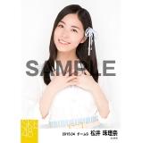 SKE48 2015年4月度選抜生写真「コケティッシュ渋滞中」5枚セット 松井珠理奈