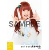 SKE48 2015年4月度選抜生写真「コケティッシュ渋滞中」5枚セット 高柳明音