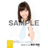 SKE48 2015年4月度選抜生写真「コケティッシュ渋滞中」5枚セット 柴田阿弥