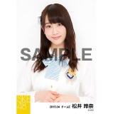SKE48 2015年4月度選抜生写真「コケティッシュ渋滞中」5枚セット 松井玲奈