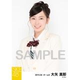 SKE48 2015年4月度個別生写真「春制服」5枚セット 大矢真那