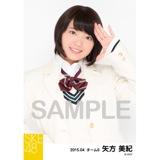 SKE48 2015年4月度個別生写真「春制服」5枚セット 矢方美紀