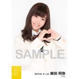 SKE48 2015年4月度個別生写真「春制服」5枚セット 柴田阿弥