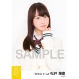 SKE48 2015年4月度個別生写真「春制服」5枚セット 松井玲奈