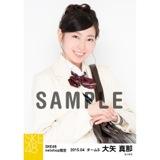 SKE48 2015年4月度net shop限定個別生写真5枚セット 大矢真那