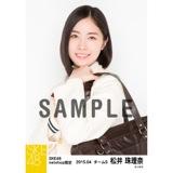 SKE48 2015年4月度net shop限定個別生写真5枚セット 松井珠理奈