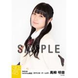 SKE48 2015年4月度net shop限定個別生写真5枚セット 高柳明音