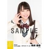 SKE48 2015年4月度net shop限定個別生写真5枚セット 熊崎晴香