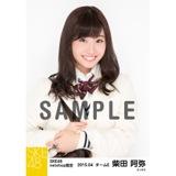 SKE48 2015年4月度net shop限定個別生写真5枚セット 柴田阿弥