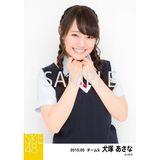 SKE48 2015年5月度個別生写真「ネイビーベスト制服」5枚セット 犬塚あさな